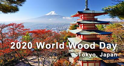 World Wood Day 2020
