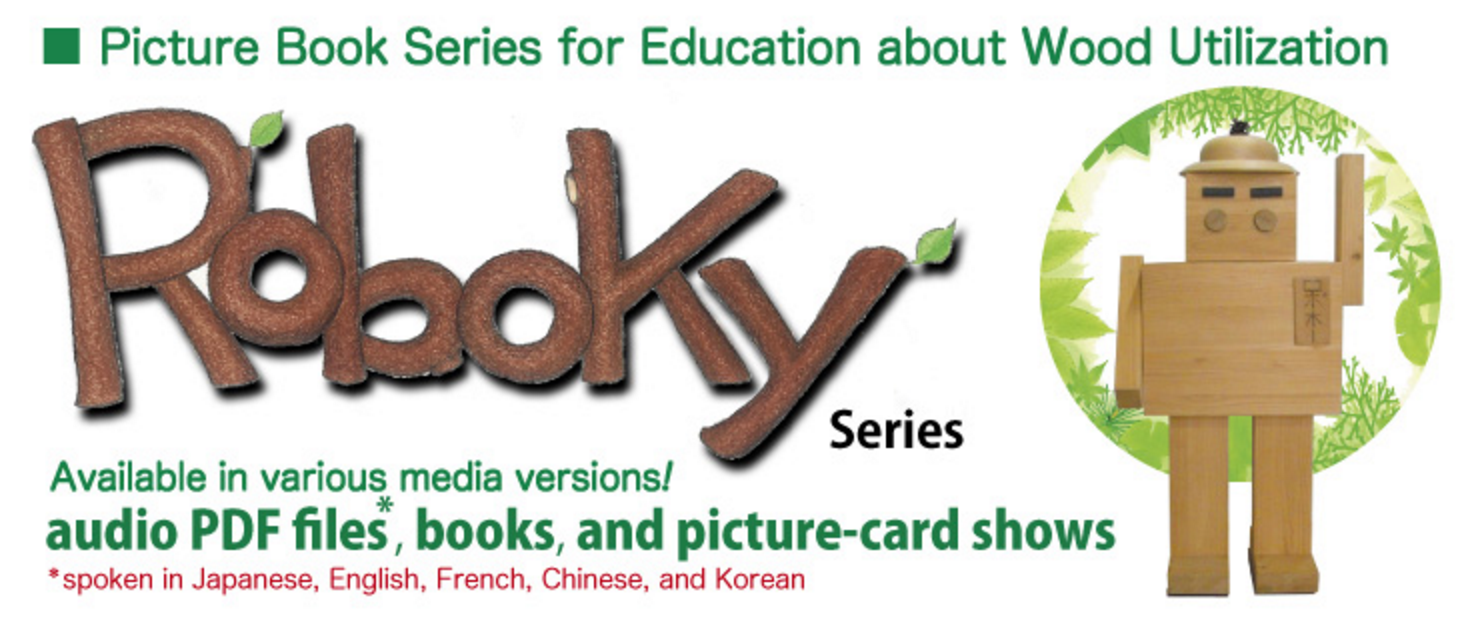 Roboky and the Forest (Picture Book Series for Education about Wood Utilization)